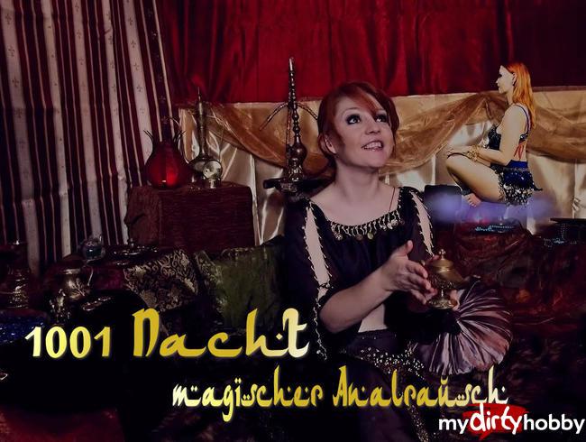 - 1001 Nacht - Magischer Analrausch