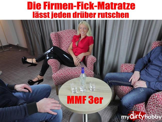 - Die Firmen-Fick-Matratze lässt Jeden drüber rutschen! 3-ER MMF