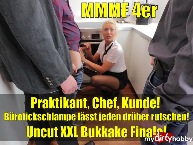 - Büro-Fick-Orgie mit XXL Bukkake Finale! MMMF 4-ER