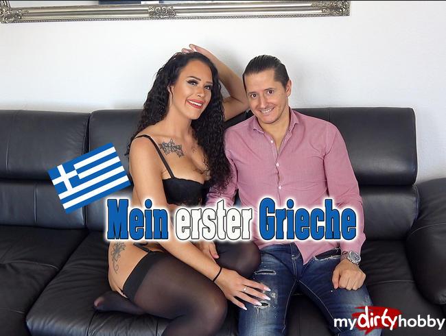 - Mein erster Grieche