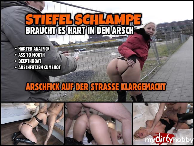 - Stiefel Schlampe ANAL ZERFICKT   ARSCHFICK DATE auf der Strasse klargemacht