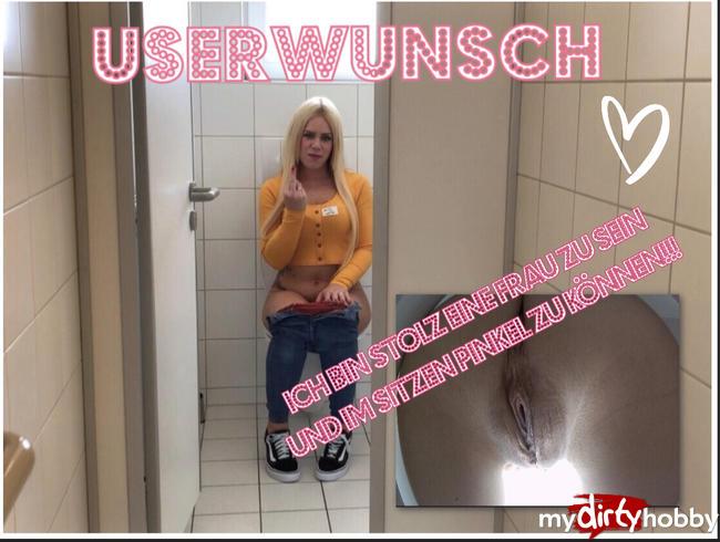 - Userwunsch - Azubi Sophie geht auf Toilette - Schau mal wie süß ich Pipi mache :)